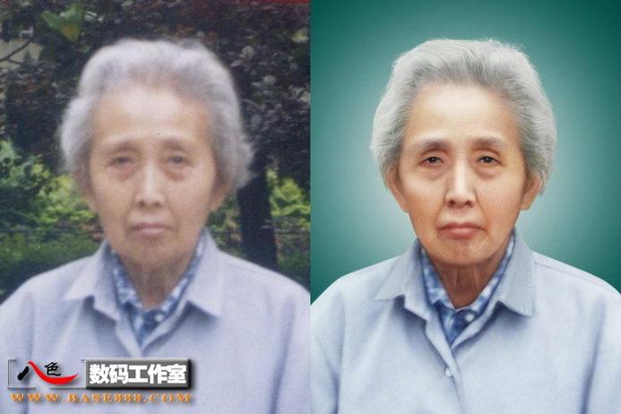 旧照片修复  慈祥的老奶奶