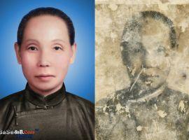 老照片翻新-- 很烂的老照片 经过我们师傅处理后 慈爱的老奶奶的面貌显现在我们的面前